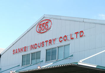 Sankei Industry Co., Ltd.